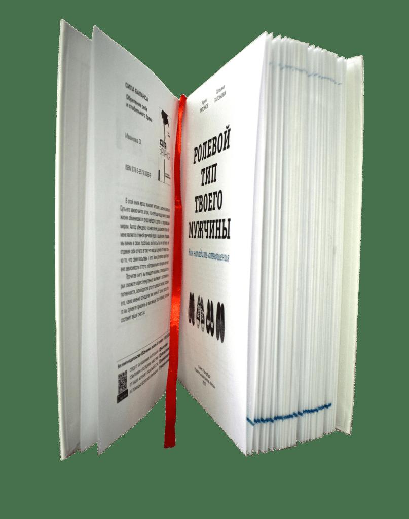 Droit de succession : tout savoir